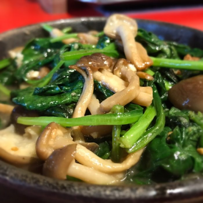 Shimeji Horensou - Shimeji mushroom and spinach grilled with garlic butter and house special salt based sauce
